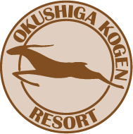Okushiga Kogen Resort