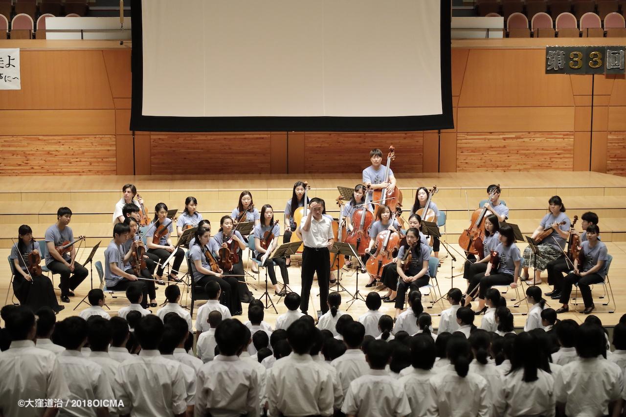 小澤コンサート開催(7月30日)